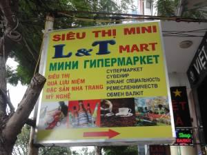 Rosyjskie miasto Nha Trang...