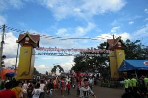 Festiwal That Luang